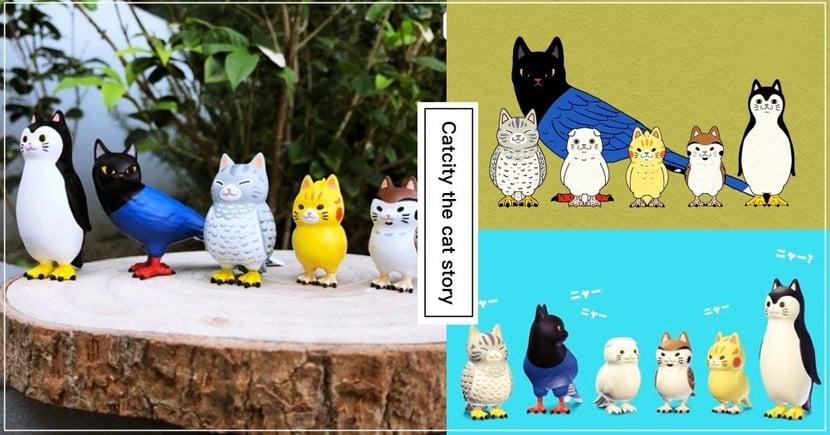 貓奴大失控!激萌六款「貓鳥」扭蛋,企鵝、貓頭鷹、藍鵲 X 貓敲獵奇組合,準備入坑噴錢啦!!