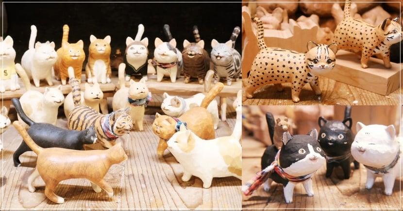 不輸扭蛋!台灣原創手工木雕,全系列貓科動物大集合 網暴動:「有石虎!」