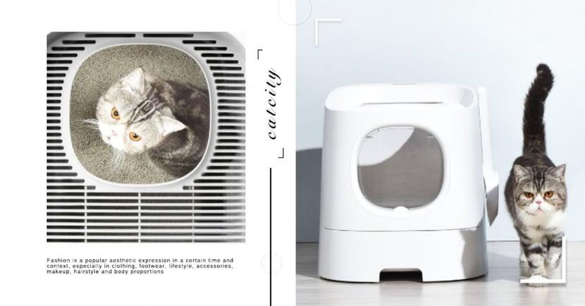 小米無極限!推出「霍曼頭等艙貓砂盆」,內建空氣清淨、App監測超猛功能~