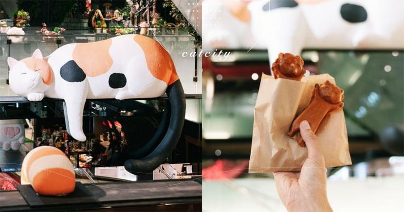 貓奴必朝聖!「巨大化貓+粉肉球」攻佔台中綠園道,各種打卡、美食一次玩好玩滿!