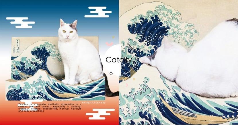 主子衝浪囉!日本推出「神奈川沖浪裏」貓抓板,網友笑:「是水之呼吸」