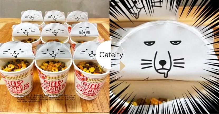 日清杯麵「藏有可愛貓貓」,滿心期待打開竟是「厭世藏狐」 推主傻眼:貓呢?!