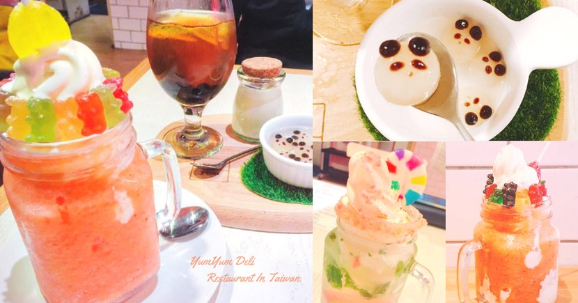 想飲熊貓珍珠、小熊軟糖冰沙?台灣人氣美式餐廳,飲品都超吸引!