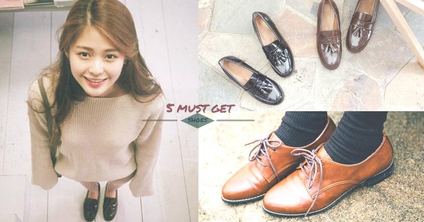 有了它們橫著走也可以!秋冬必備的5個鞋款,就從這些秋冬穿搭裡取點靈感吧!