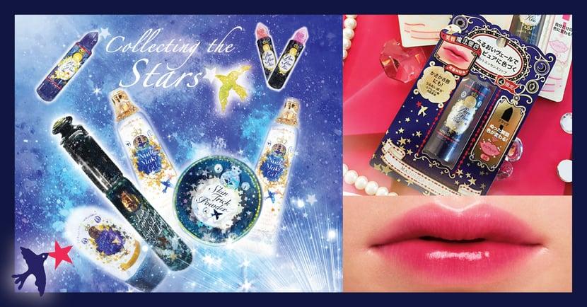 錢包快交出來!日系女生瘋搶超夢幻的夜の星光粧物,看來今個聖誕又重燃購物慾咯~