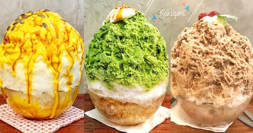 刨冰界的顏值擔當!香港超邪惡日式刨冰,牛油果、宇治金時、Nutella榛子醬每個口味都好想吃!