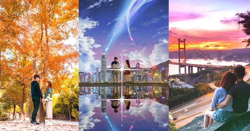香港打卡必到~16張甜蜜放閃情侶照,驚為人天的夜景仿如置身於童話世界啊!
