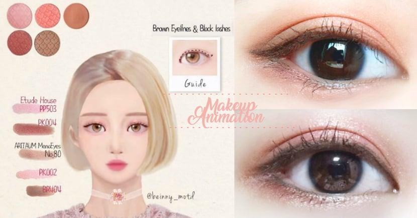 Youtube化妝教學看膩了?5天眼妝靈感,跟著韓妞超療癒的眼妝動畫學化妝!
