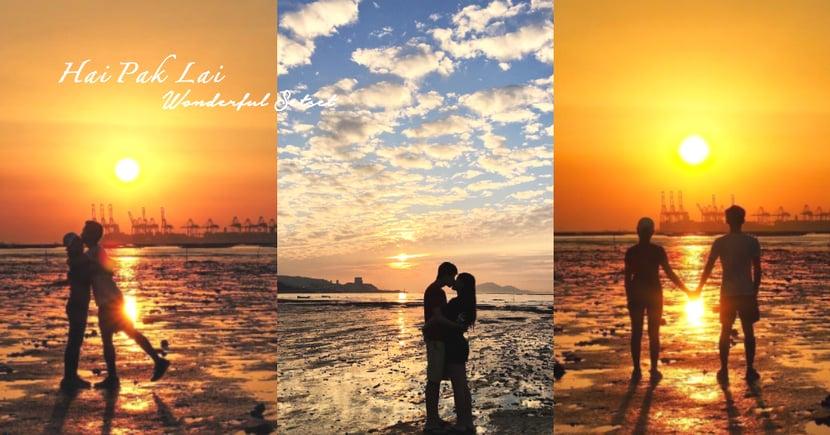 No.1拍拖必去浪漫景點!下白泥粉紅日落+天空之鏡,香港世界級的夢幻景致〜