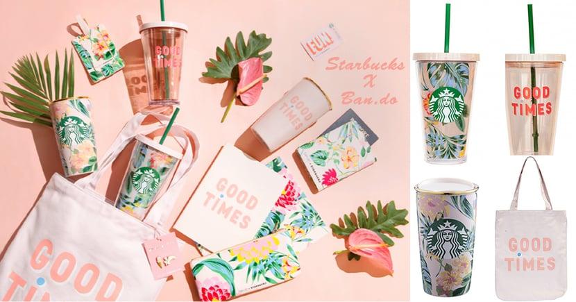 夏日美好時光!台灣StarbucksXBan.do聯名推出11款花卉風限定商品,完全就係正中少女心!