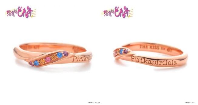 戒指就藏著很多細心的巧思位,戒指上加入DoReMi、愛子、羽月與音符等主角們的代表色彩鑚外