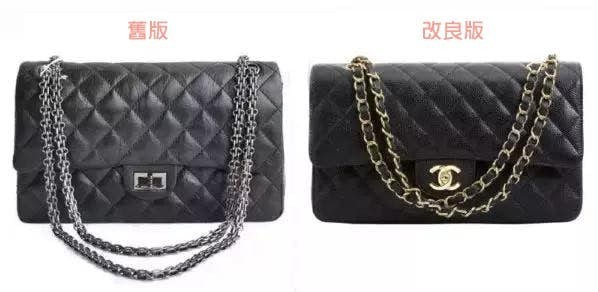 Chanel 2.55, Chanel Timeless, Dream Bag, 最值得投資手袋, Chanel手袋2020, Chanel必買, Chanel保值, Chanel升值款