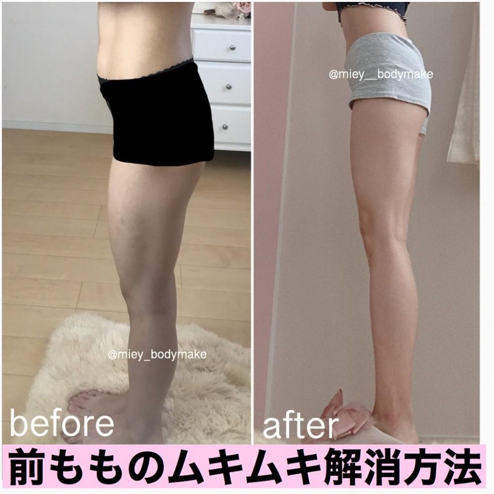 做運動是減肥過程必須要做的一環,而有氧運動和無氧運動都很重要
