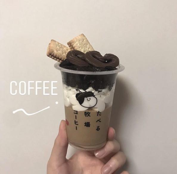 而最近又推出新品「能吃的牧場咖啡」(食べる牧場コーヒー)