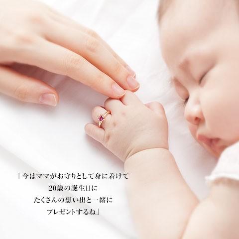 日本k.uno 寶寶專用戒指BB戒!