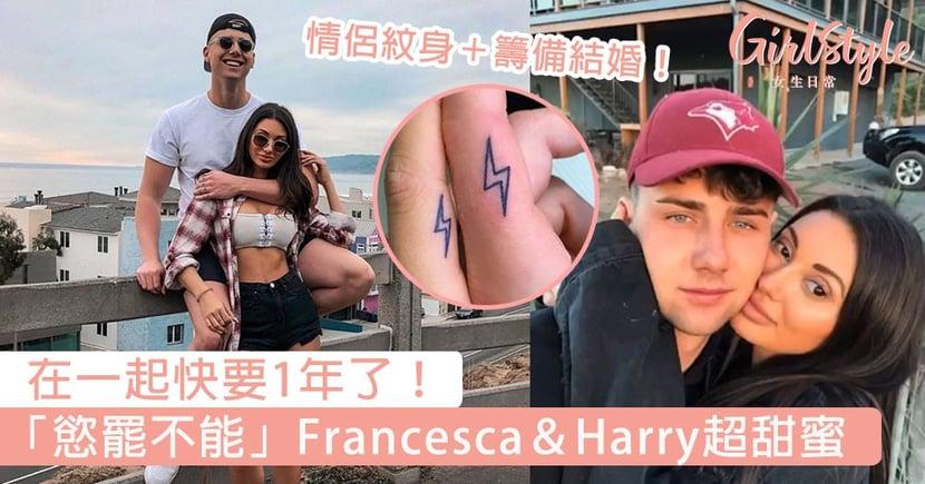 在一起快要1年了!「慾罷不能」Fran&Harry,這一對反而因異地戀分開了!