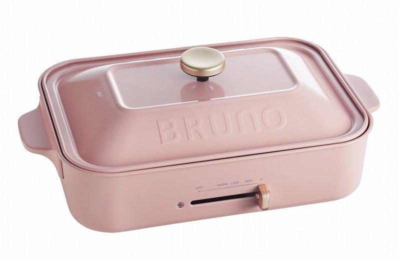 粉色BRUNO鍋 多功能鑄鐵電烤盤