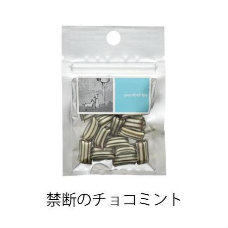 日本4級濃度朱古力薄荷糖PAPABUBBLE