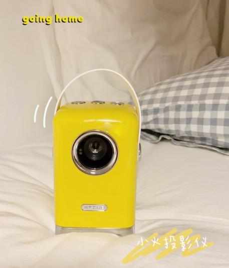 超可愛「洗衣機家用投影機」