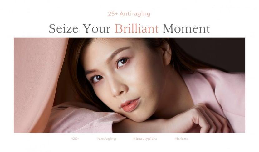 25+女生不能忽略的晚間抗初老護膚程序!倍大緊緻效果輕鬆KO細紋、提拉輪廓