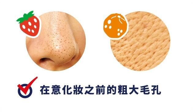 日本, 噴霧涼感精華棉, 妝前收毛孔, 收毛孔