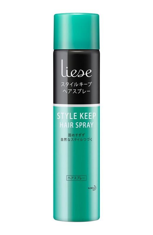 瀏海定型, 頭髮定型,扁塌頭,扁塌定型, 髮型2020, Liese 清爽定型噴霧 145g HK$59.9