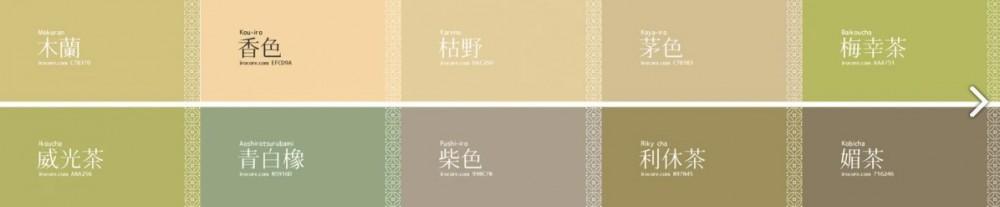 日本生日誕辰和色, 日本生日色, 日本誕辰和色
