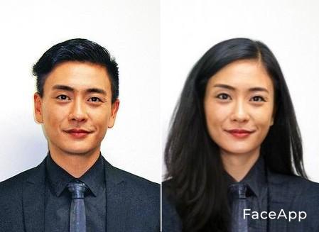 【FaceApp變性】香港男明星變性黃宗澤