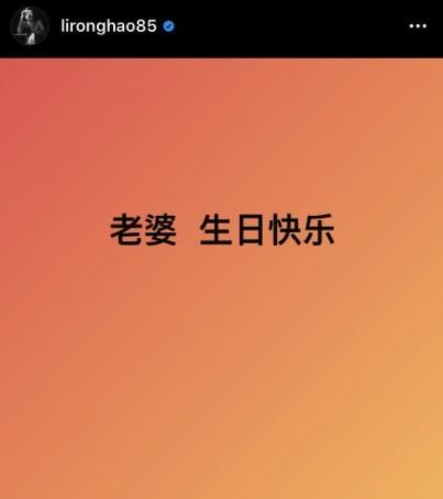 楊丞琳 李榮浩