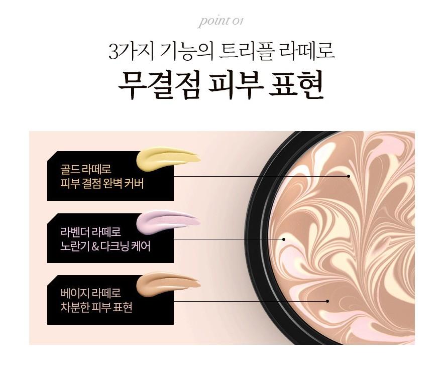 韓國AGE20's粉底霜粉餅 施華洛世奇水晶粉底霜