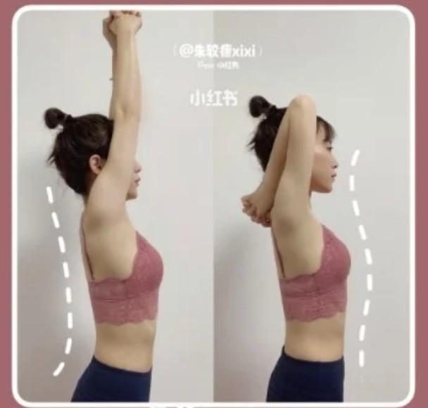 【瘦手臂、減副乳】告別拜拜肉!10分鐘「天鵝臂」拉伸動作