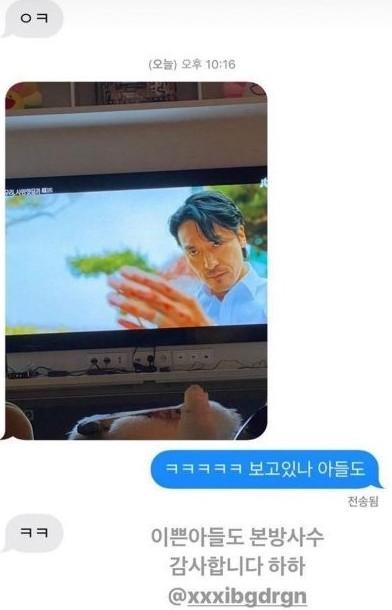 宋智孝, 2020韓劇, 我們愛過嗎, gdragon, netflix