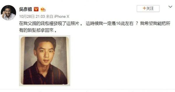 香港男神吳彥祖,昔日男明星邊個變化最大?