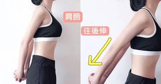 【瘦肩膀】鎖骨直角肩操必做!14天改善虎背厚肩、練出纖細一字鎖骨!