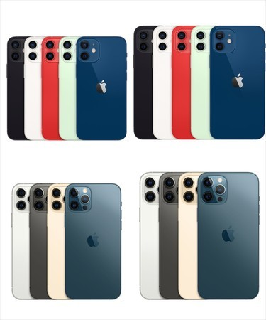 iPhone 12將會是「史上第一支5G網路的iPhone」,外框更是iPhone 4的方正設計,陶瓷成分的玻璃面板機身顏色的選擇
