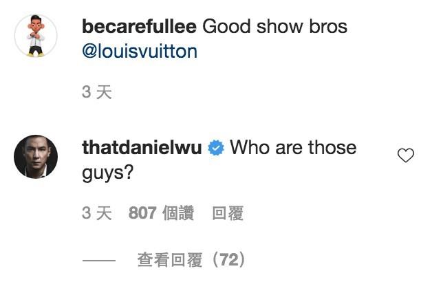 李燦森曬吳亦凡吳建豪合照,吳彥祖竟留言問:「他們是誰?」