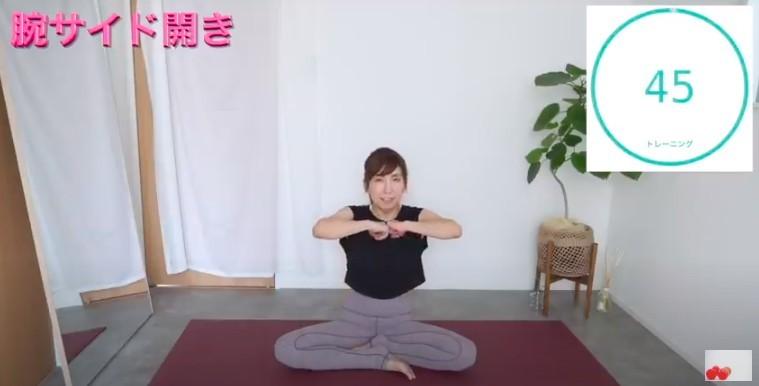 瘦手臂運動,日本減肥老師,瘦手臂運動,8分鐘瘦手臂,減拜拜肉,蝴蝶袖