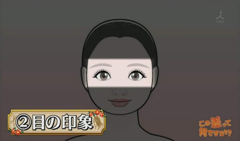 從臉長寬比和眼神找有無瀏海?直髮定曲髮好?日本節目教你2個秘訣找出命定髮型