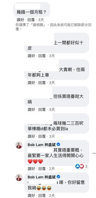 林盛斌,Bob,黃祥興,Facebook