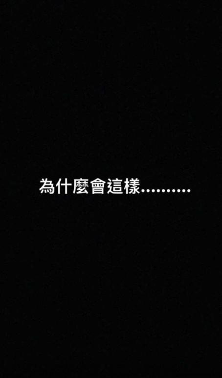 【小鬼黃鴻升過世】羅志祥發文悼念,從鐵兄弟變陌路人,回顧二人已逝友誼