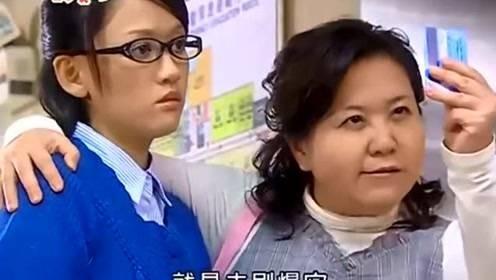 在2008年她的成名作《命中注定我愛你》,也是廣為觀眾認識的「陳欣怡」。當時的臉好像已經「消腫」了一些,有網民懷疑當時已經整了一些臉型,或是減掉了baby fat,但是還是保持那張青澀的臉。
