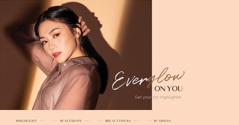 一盒做齊立體輪廓、提亮膚色、柔化瑕疵~光影粉就是亞洲女生的必備化妝品!