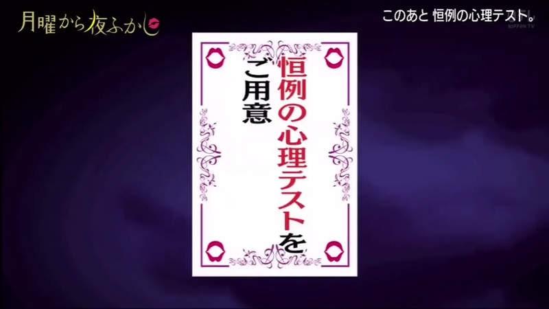 日本一個人氣綜藝節目《月曜夜未央》最近公開了一個神準的顏色心理測驗,準得讓主持人驚訝的這個測驗在日本成了熱門話題!所得出的結果,可以看穿你心底的苦惱跟渴求,看看你在現時的人生階段中,想追求的是甚麼!讓我們一起來試一下吧!