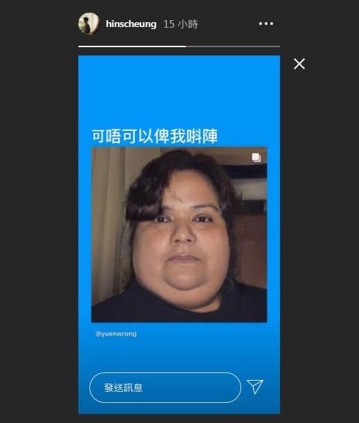 冤枉娛樂的「枉阿姐」為了讓大家可以看更多張敬軒FaceApp的肥瘦照片,馬上製作了幾張變化超大的對比圖,令到張敬軒也忍不著IG story分享此post