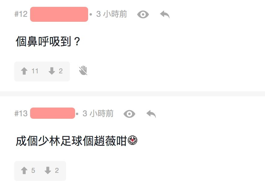 【朱凌凌】因為其間尺鼻也相當突出,令網民都不禁留言問:「個鼻呼吸到?」、「成個少林足球個趙薇咁」