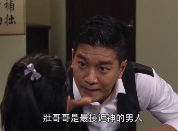 【藝人花名】當年TVB處境劇《愛.回家》,飾演「馬壯」一角的黎諾懿形象入屋,獲得不錯的觀眾緣,更在劇中自稱為「最接近神的男人」