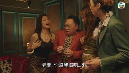 日前首播中,劇集始於林峯做臥底麥美恩Handler,麥美恩於劇中要潛入色情場所拯救兩名被逼賣淫的女生,所以她要身穿豹紋背心色誘由農夫C君和陸永飾演的嫖客。