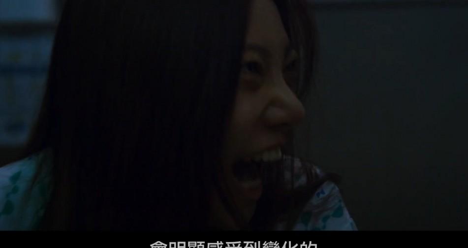 女主角盡力想逃離,渾身是血,雖然結局未知她能否擺脫詛咒,但預告片最後女主角發出喪失理智的可怕笑聲,樣子更非常怪異,令人起了滿身雞皮疙瘩。