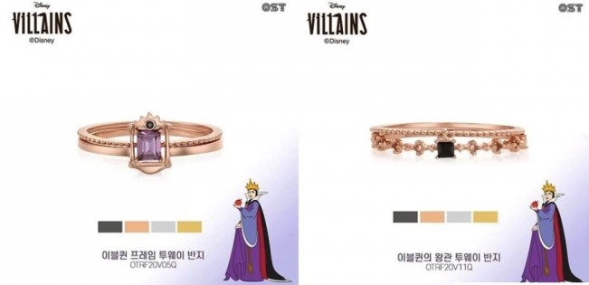 長袍也成了設計的靈感,用紫色晶石作為項鍊的吊墜。戒指的款式非常精緻,邪惡高傲的她款式當然用上了后冠的設計,有黑色和紫色兩款,黑色的感覺超好搭衣服啊!