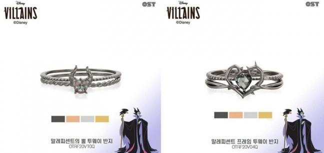 戒指加上黑魔后的兩隻角,和暗黑紅心荊棘設計,中間有銀色帶灰的晶石。戒指一樣可以分拆開來戴,就不會那麼誇張。